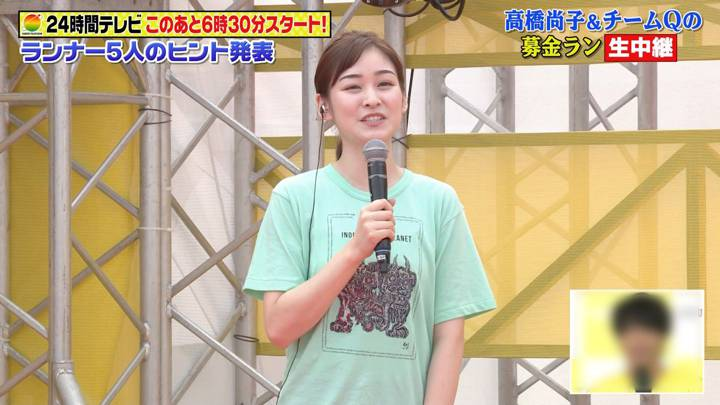 2020年08月22日岩田絵里奈の画像01枚目
