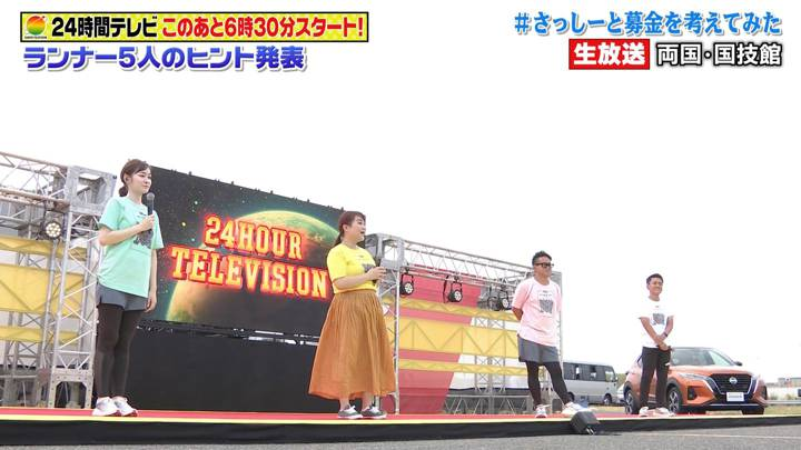2020年08月22日岩田絵里奈の画像07枚目