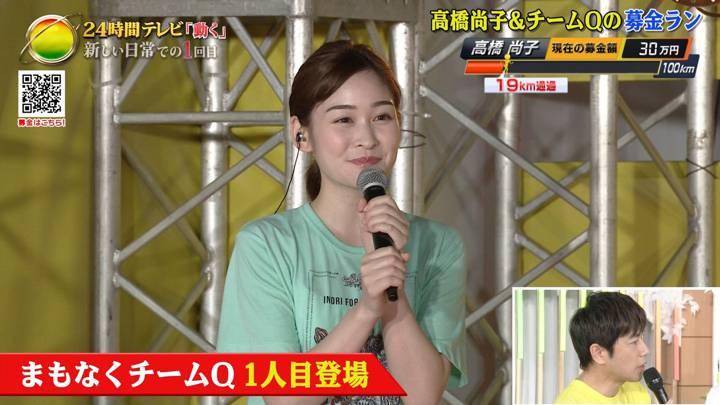 2020年08月22日岩田絵里奈の画像09枚目