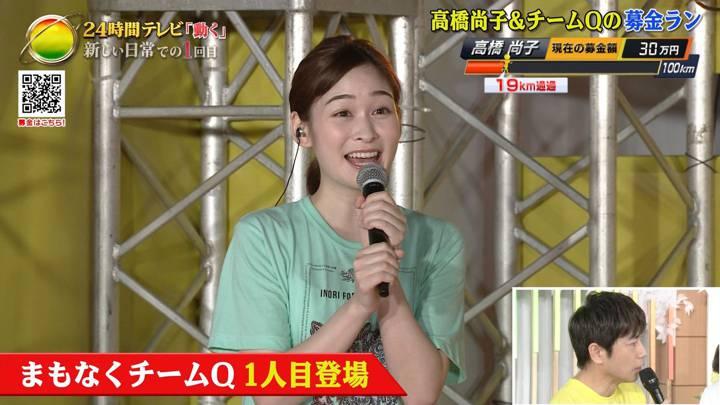 2020年08月22日岩田絵里奈の画像10枚目