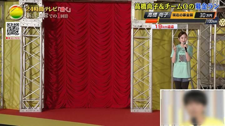 2020年08月22日岩田絵里奈の画像11枚目
