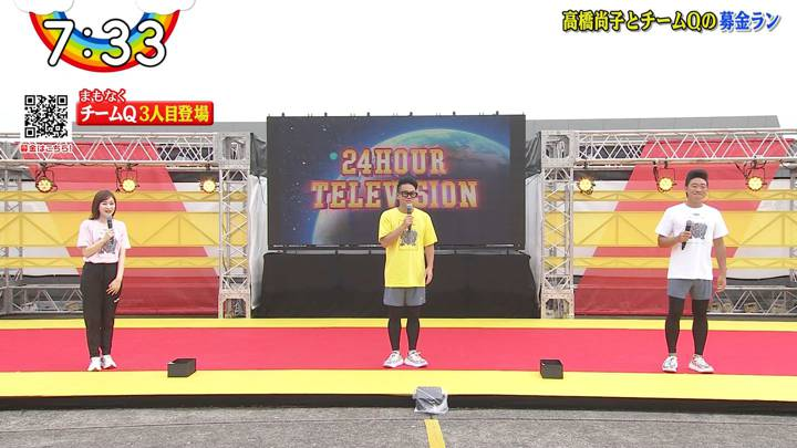 2020年08月23日岩田絵里奈の画像02枚目
