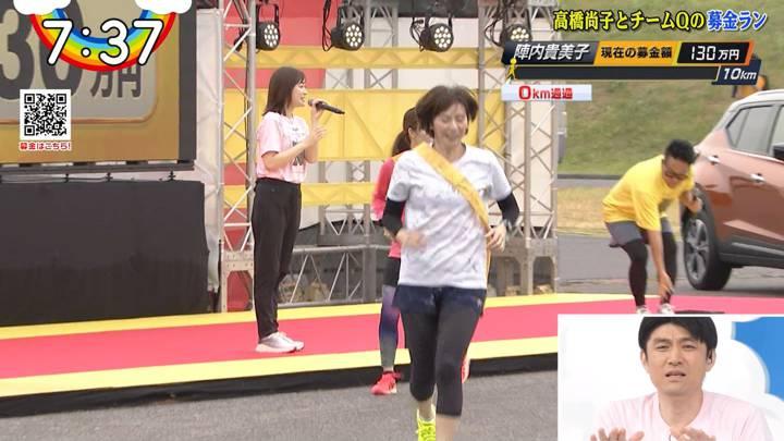 2020年08月23日岩田絵里奈の画像03枚目