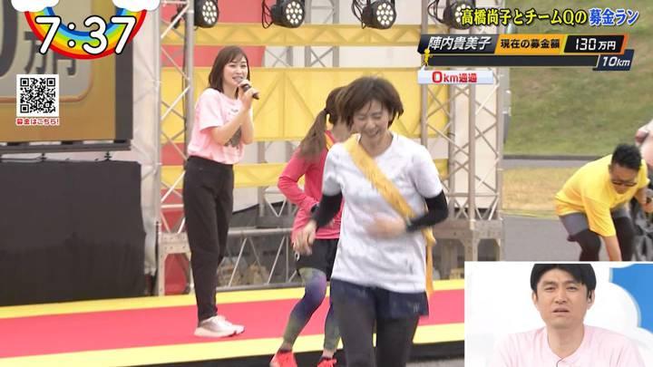2020年08月23日岩田絵里奈の画像04枚目
