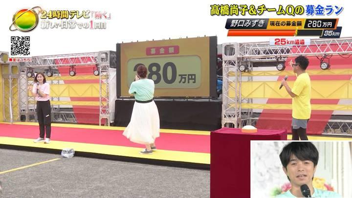 2020年08月23日岩田絵里奈の画像06枚目