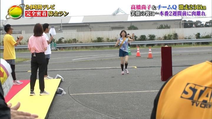 2020年08月24日岩田絵里奈の画像01枚目