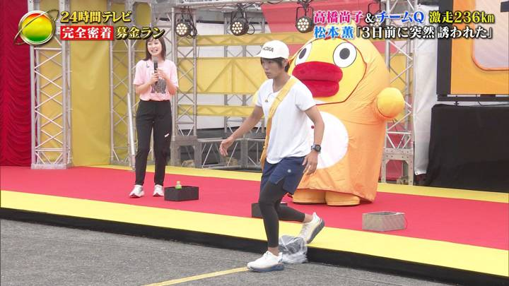 2020年08月24日岩田絵里奈の画像02枚目