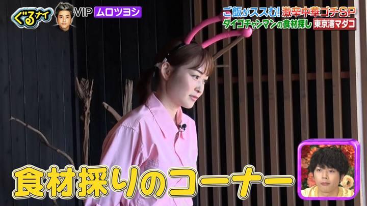 2020年08月27日岩田絵里奈の画像03枚目
