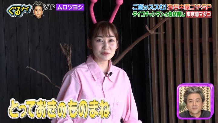 2020年08月27日岩田絵里奈の画像05枚目
