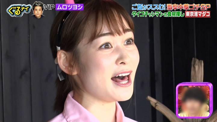 2020年08月27日岩田絵里奈の画像12枚目