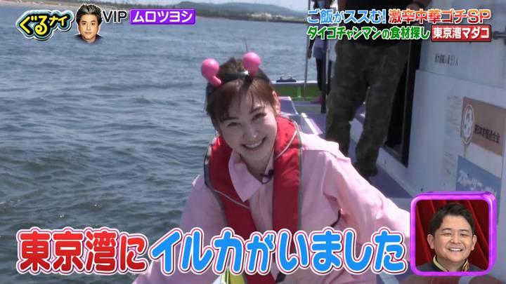 2020年08月27日岩田絵里奈の画像24枚目