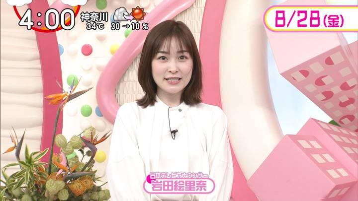 2020年08月28日岩田絵里奈の画像01枚目