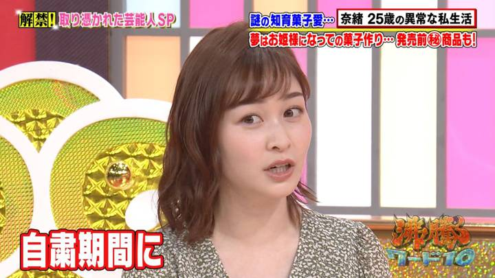 2020年08月28日岩田絵里奈の画像18枚目