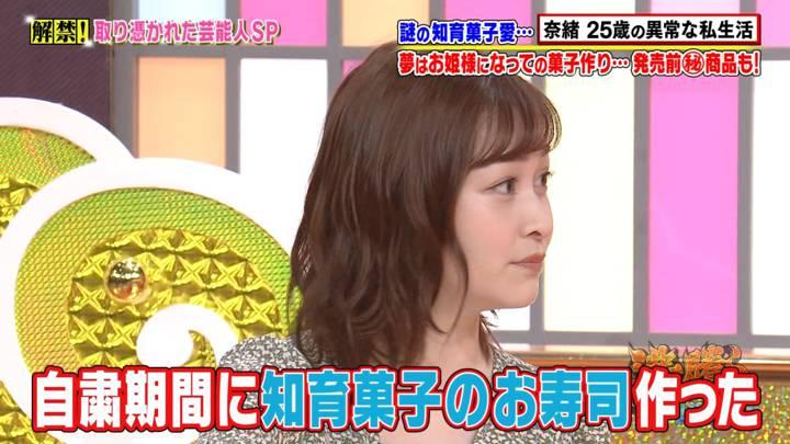 2020年08月28日岩田絵里奈の画像19枚目