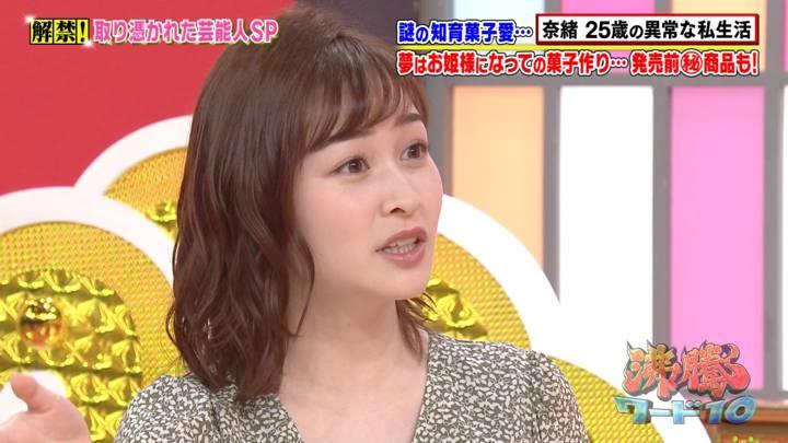 2020年08月28日岩田絵里奈の画像20枚目