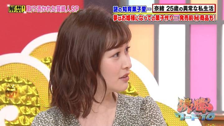 2020年08月28日岩田絵里奈の画像21枚目