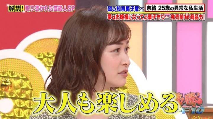 2020年08月28日岩田絵里奈の画像22枚目