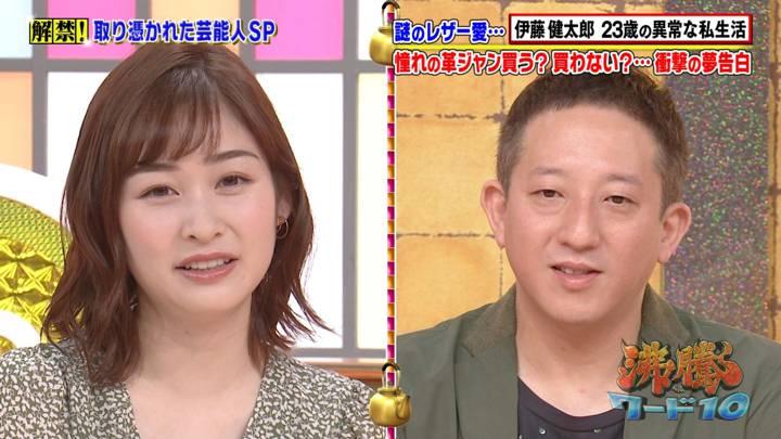 2020年08月28日岩田絵里奈の画像25枚目