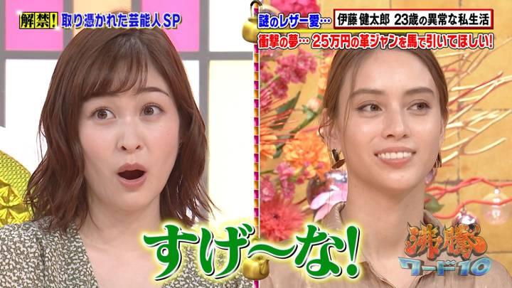 2020年08月28日岩田絵里奈の画像27枚目