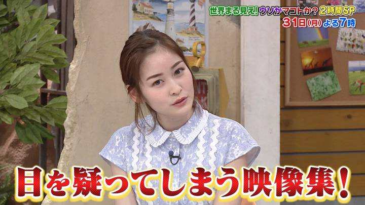 2020年08月29日岩田絵里奈の画像04枚目