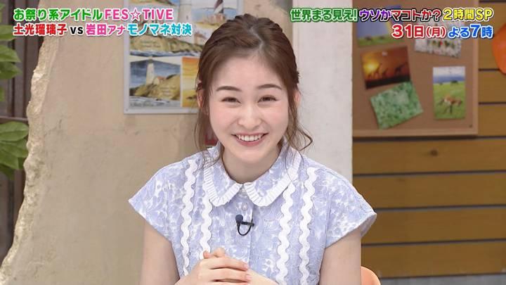 2020年08月29日岩田絵里奈の画像11枚目