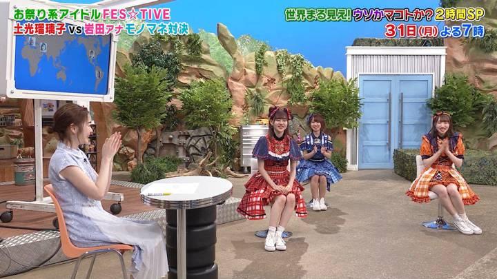 2020年08月29日岩田絵里奈の画像13枚目