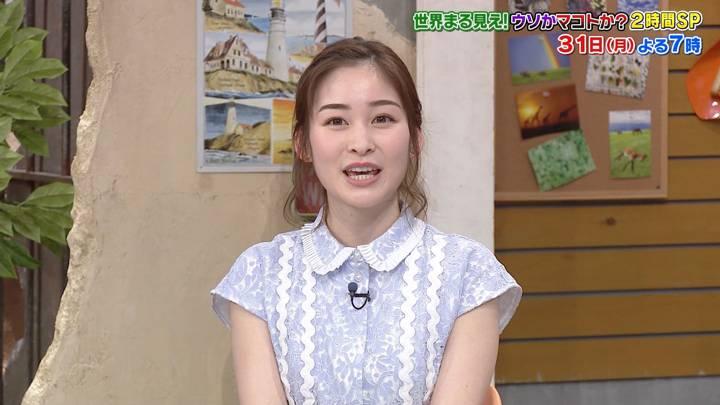 2020年08月29日岩田絵里奈の画像22枚目