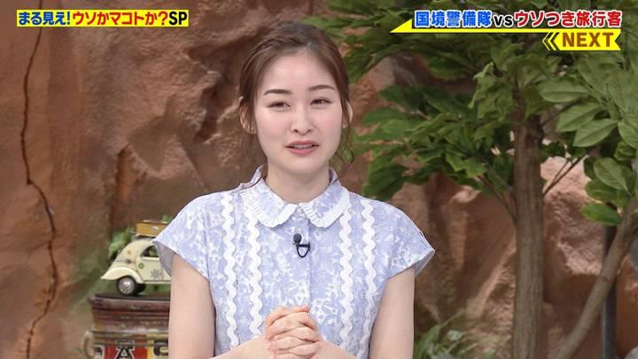 2020年08月31日岩田絵里奈の画像02枚目