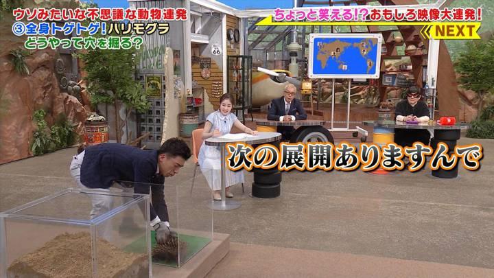 2020年08月31日岩田絵里奈の画像05枚目