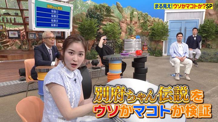 2020年08月31日岩田絵里奈の画像07枚目