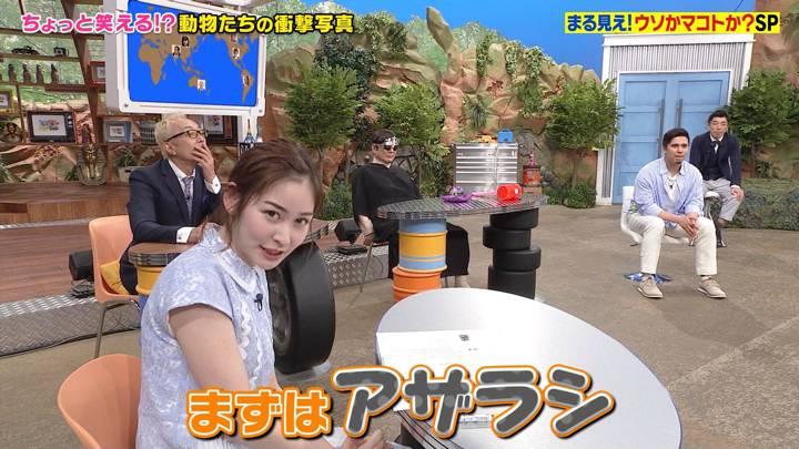 2020年08月31日岩田絵里奈の画像09枚目