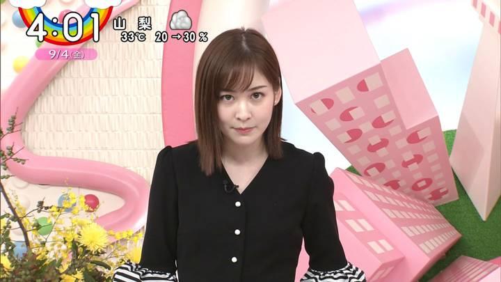 2020年09月04日岩田絵里奈の画像03枚目