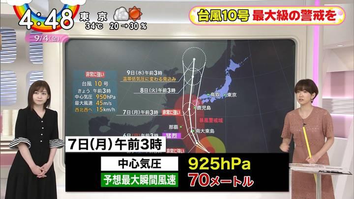 2020年09月04日岩田絵里奈の画像10枚目