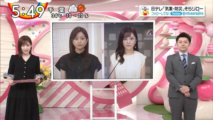 2020年09月04日岩田絵里奈の画像17枚目