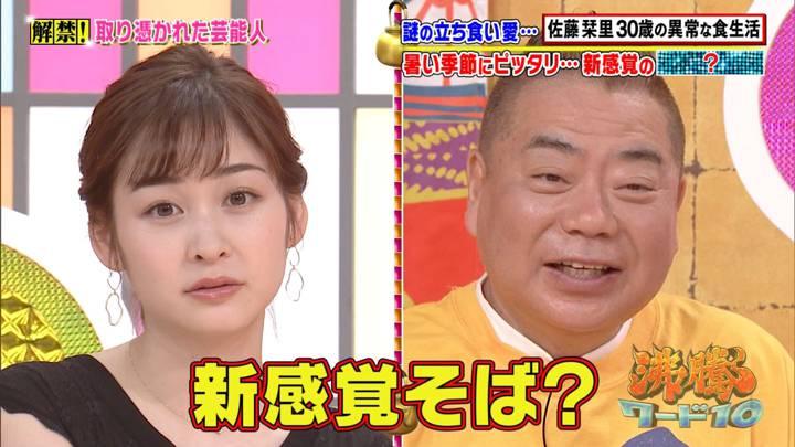 2020年09月04日岩田絵里奈の画像19枚目