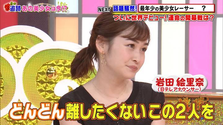 2020年09月04日岩田絵里奈の画像21枚目