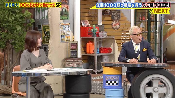 2020年09月07日岩田絵里奈の画像03枚目