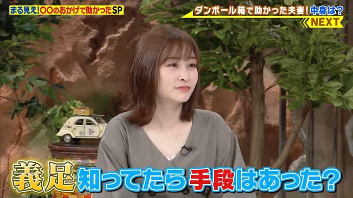 2020年09月07日岩田絵里奈の画像04枚目