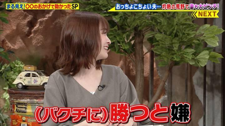 2020年09月07日岩田絵里奈の画像05枚目
