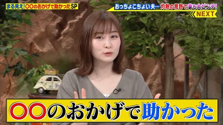 2020年09月07日岩田絵里奈の画像07枚目
