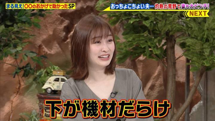 2020年09月07日岩田絵里奈の画像08枚目