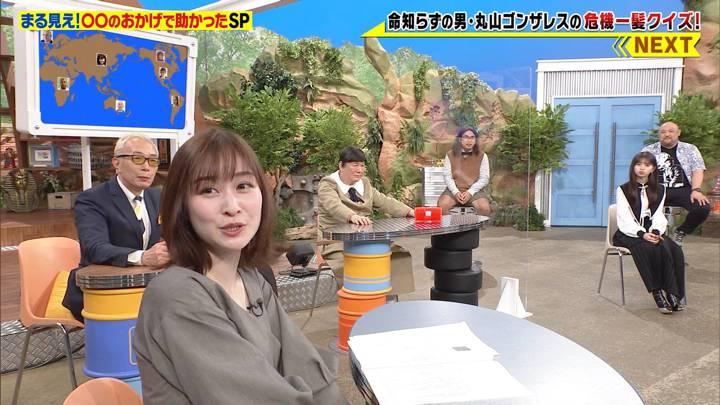 2020年09月07日岩田絵里奈の画像09枚目