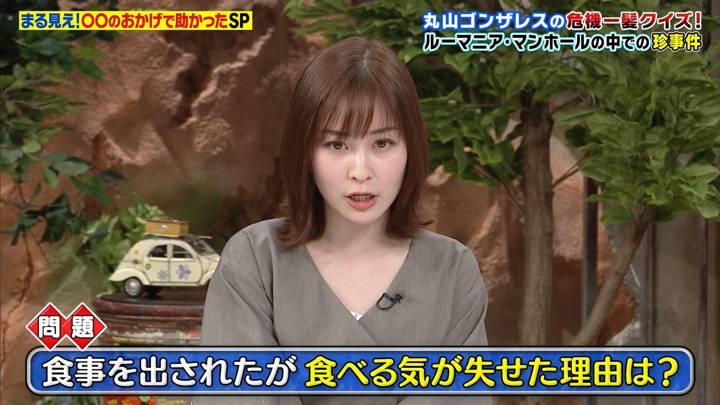 2020年09月07日岩田絵里奈の画像14枚目