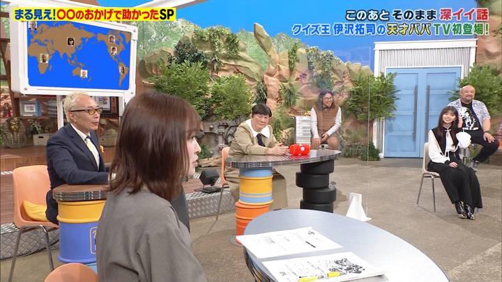 2020年09月07日岩田絵里奈の画像17枚目