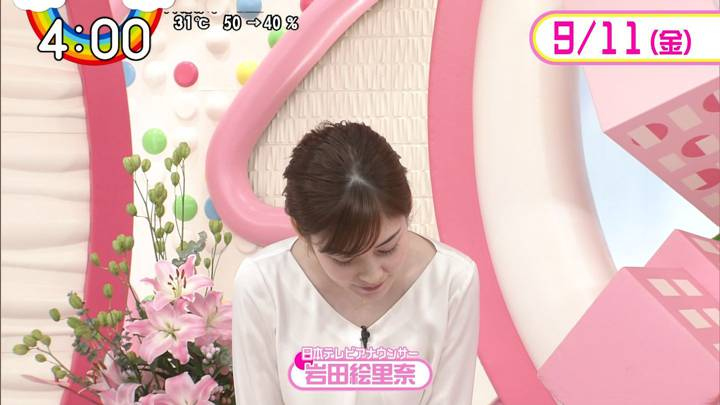 2020年09月11日岩田絵里奈の画像02枚目