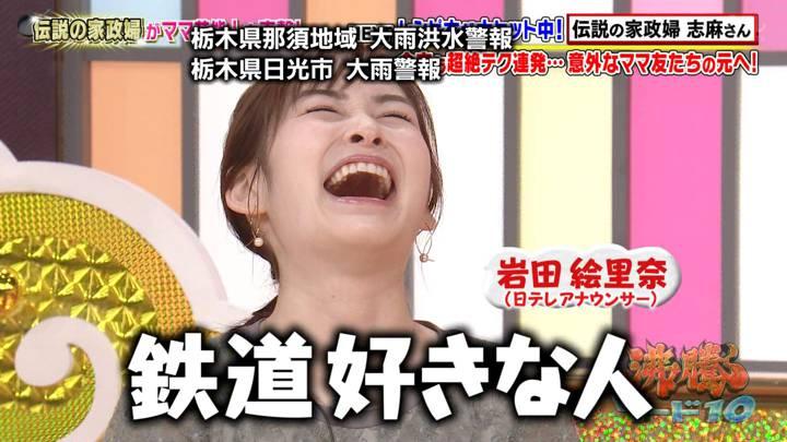 2020年09月11日岩田絵里奈の画像22枚目