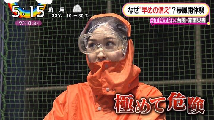 2020年09月18日岩田絵里奈の画像18枚目