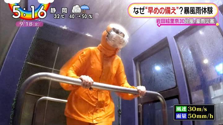 2020年09月18日岩田絵里奈の画像19枚目