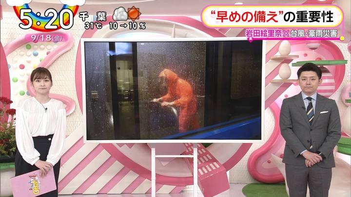 2020年09月18日岩田絵里奈の画像25枚目