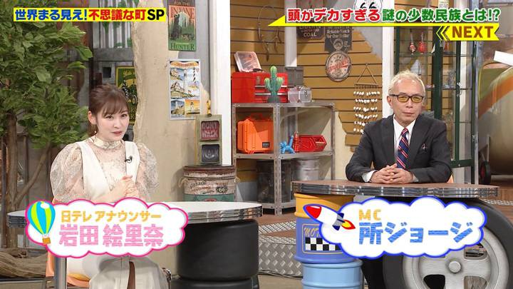 2020年09月21日岩田絵里奈の画像01枚目